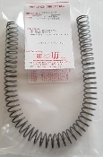 85230 Wolff S&W 76 and MK760 9mm SMG Recoil Spring